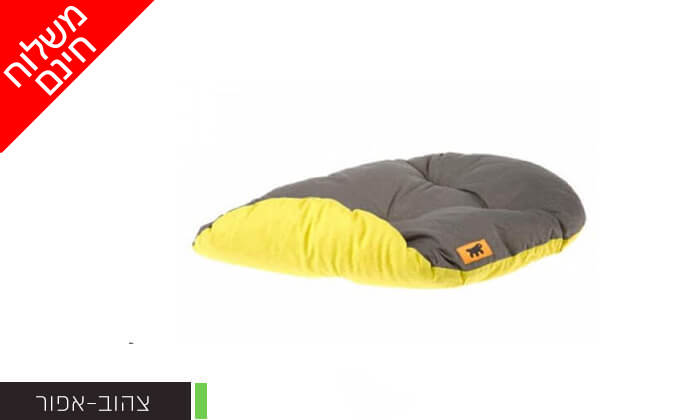 9 מיטת דלוקס לכלב