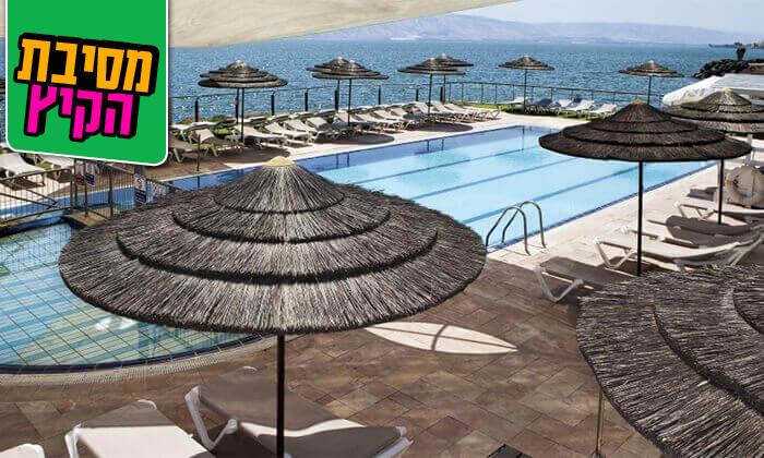 3 יום פינוק כולל עיסוי במלון רימונים גלי כנרת, טבריה