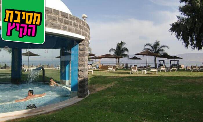 6 יום פינוק כולל עיסוי במלון רימונים גלי כנרת, טבריה
