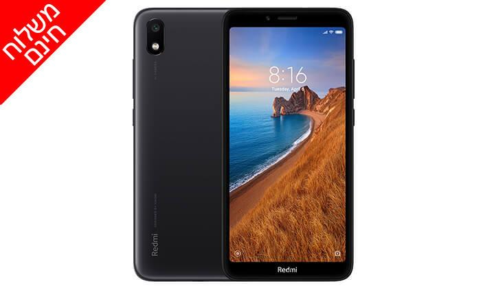 4 סמארטפון שיאומי Redmi 7A 16GB - משלוח חינם!