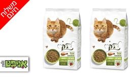 2 שקימזון יבש לחתולים 7.2 ק