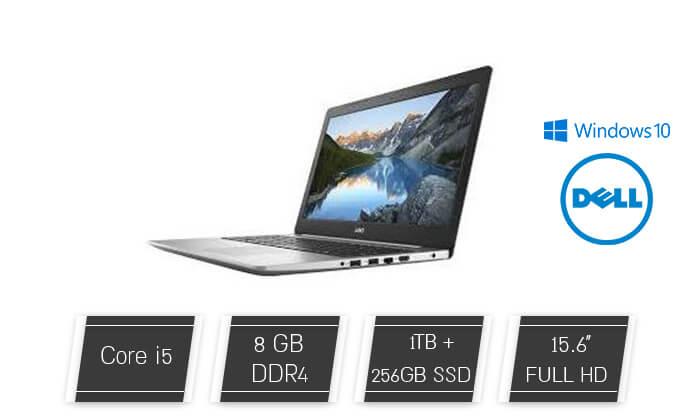 2 מחשב נייד דל DELL עם מסך 15.6 אינץ'