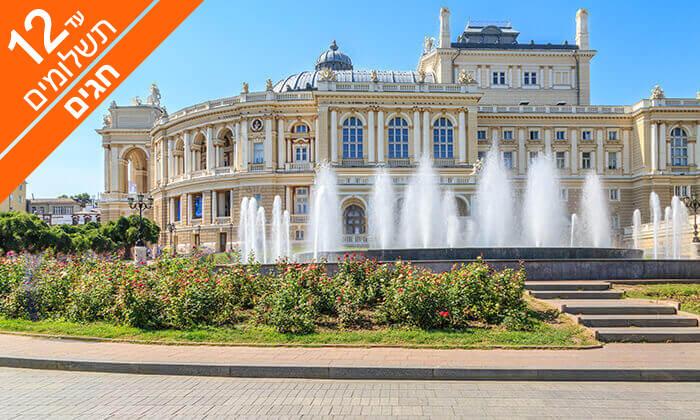 """3 אודסה, אוקראינה - חופים, קניות וקזינו, כולל סופ""""ש וחגים"""