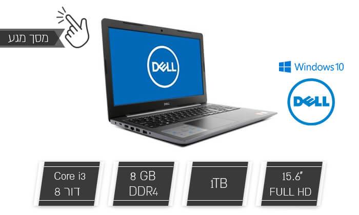 2 מחשב נייד דל DELL עם מסך מגע 15.6 אינץ'