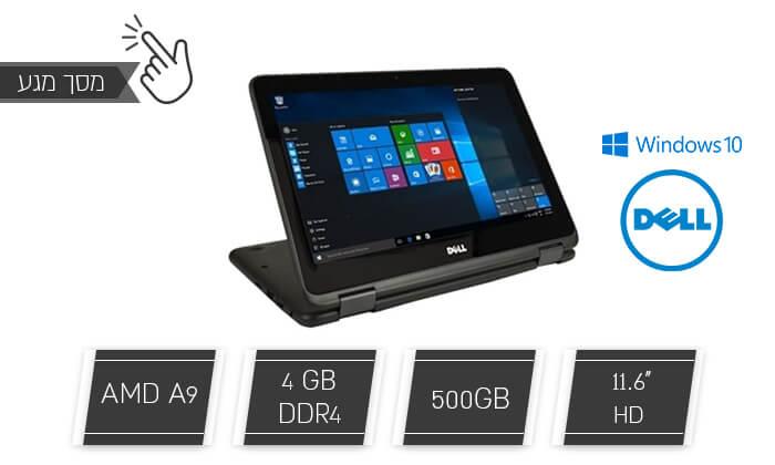 2 מחשב נייד דל DELL עם מסך מגע 11.6 אינץ'