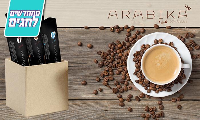 2 מארז קפסולות קפה ARABIKA תואמות נספרסו