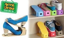 מתקן נעליים Homax