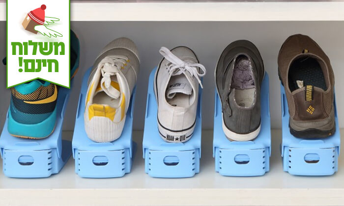 4 מתקן נעליים Homax - משלוח חינם