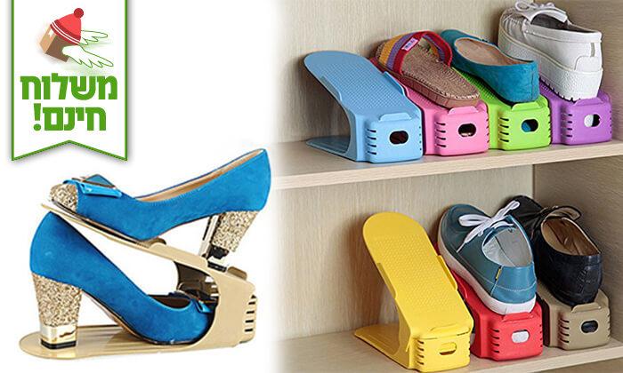 8 מתקן נעליים Homax - משלוח חינם