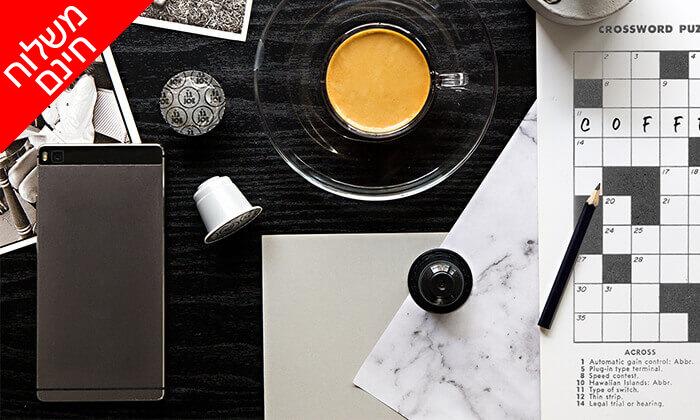7 מארז קפסולות קפה JOE - משלוח חינם