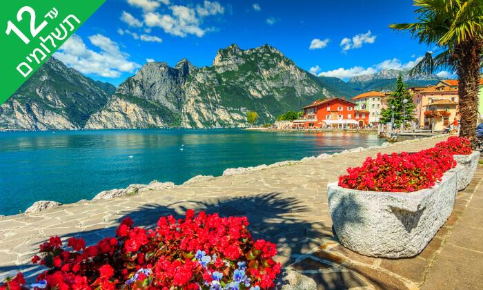 3 פניני צפון איטליה - טיול כוכב מאורגן 7 ימים