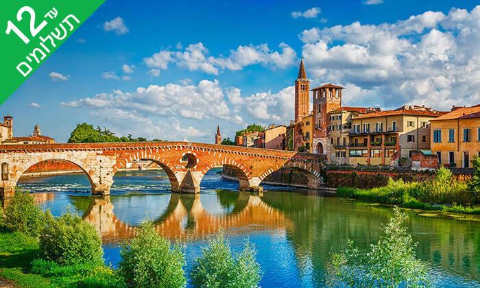 5 פניני צפון איטליה - טיול כוכב מאורגן 7 ימים