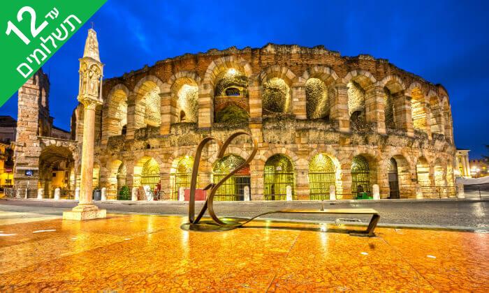 6 פניני צפון איטליה - טיול כוכב מאורגן 7 ימים