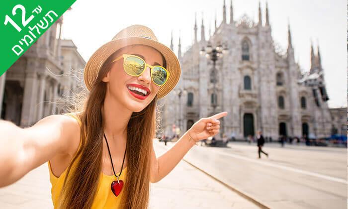7 פניני צפון איטליה - טיול כוכב מאורגן 7 ימים