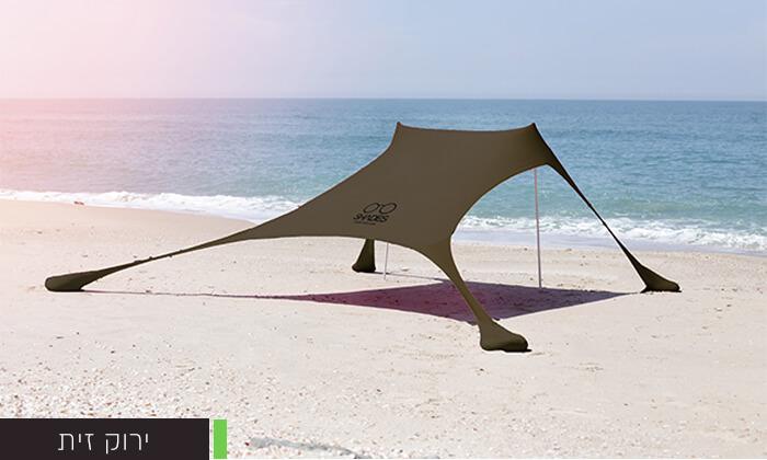 4 צילייה לים SHADES, מוצר עודפים - משלוח חינם