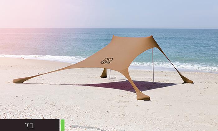 6 צילייה לים SHADES, מוצר עודפים - משלוח חינם