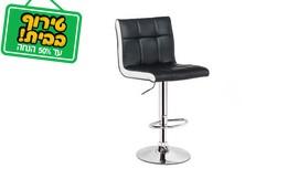 כסא בר Vitorio Divani