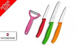 סט 3 סכינים וקולפן VICTORINOX