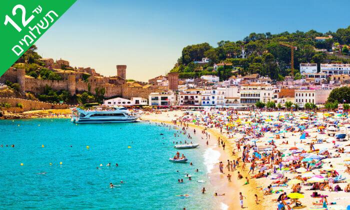 3 קוסטה בראווה - חופשת קיץ משפחתית ברצועת חוף יפיפייה