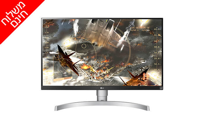 2 מסך מחשב 27 אינץ' LG - משלוח חינם