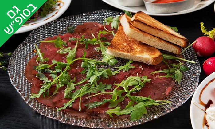 3 ארוחת בשרים זוגית במסעדת 'פרה פרה', גדרה