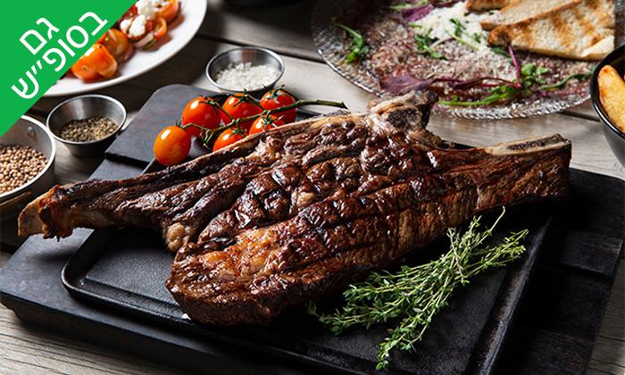 11 ארוחת בשרים זוגית במסעדת 'פרה פרה', גדרה