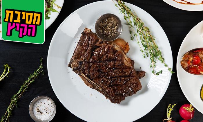 4 ארוחת בשרים זוגית במסעדת 'פרה פרה', גדרה