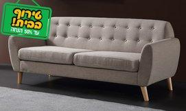 ספה תלת-מושבית ROMANOFF