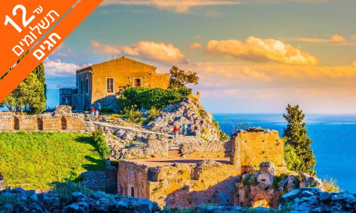 9 חופשת ספא 5 כוכבים בסיציליה, כולל סוכות