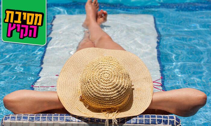 2 יום כיף במגוון בתי מלון בארץ כולל ארוחת בוקר וכרטיס לסינמה סיטי