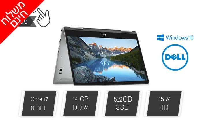 """2 מחשב נייד דל DELL עם מסך מגע """"15.6 - משלוח חינם!"""