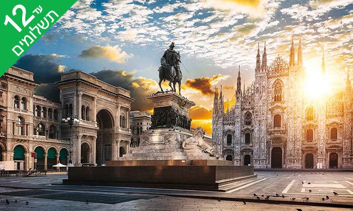 5 סטינג במילאנו - חופשה והופעה
