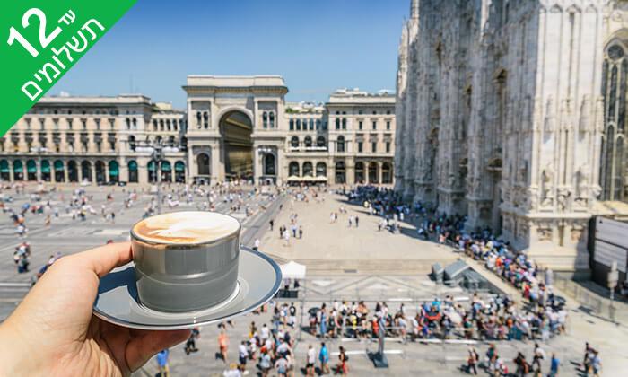 4 סטינג במילאנו - חופשה והופעה