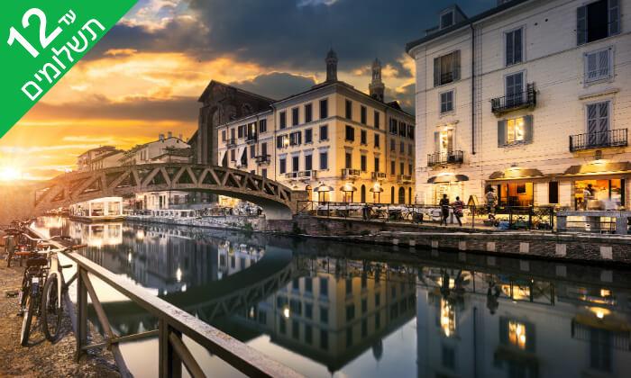 6 סטינג במילאנו - חופשה והופעה