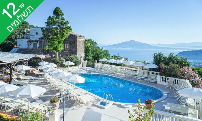 2 סורנטו, נאפולי והאזור - חופשה בדרום איטליה במלון המשקיף לנוף מהמם