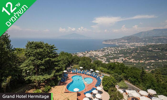4 סורנטו, נאפולי והאזור - חופשה בדרום איטליה במלון המשקיף לנוף מהמם