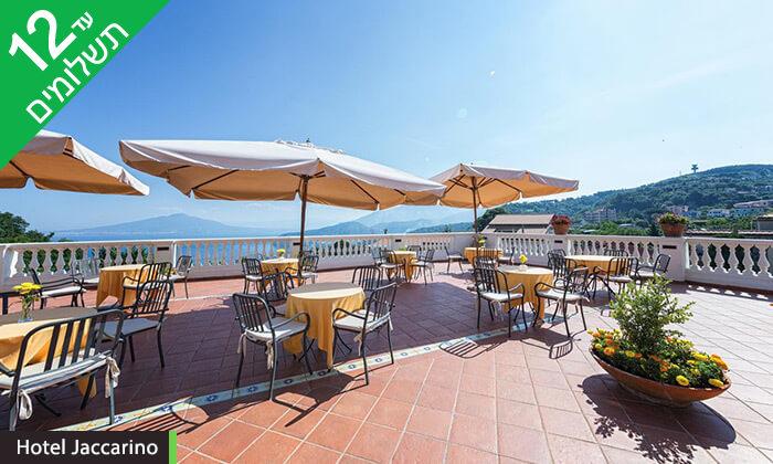 10 סורנטו, נאפולי והאזור - חופשה בדרום איטליה במלון המשקיף לנוף מהמם