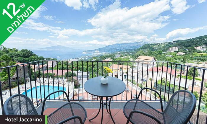 9 סורנטו, נאפולי והאזור - חופשה בדרום איטליה במלון המשקיף לנוף מהמם
