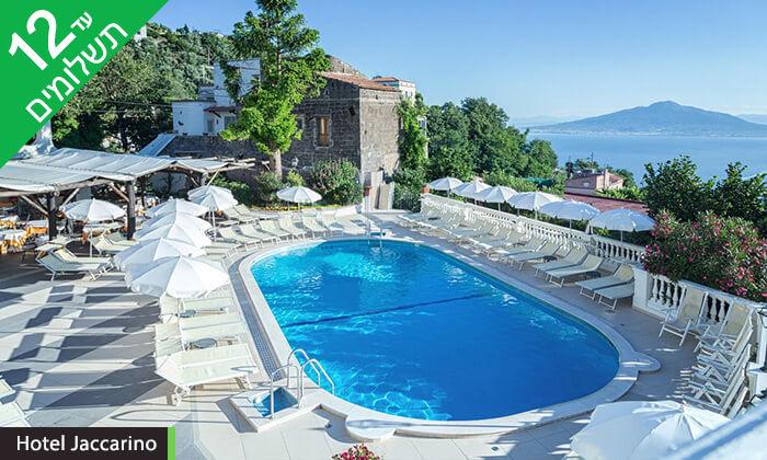 8 סורנטו, נאפולי והאזור - חופשה בדרום איטליה במלון המשקיף לנוף מהמם