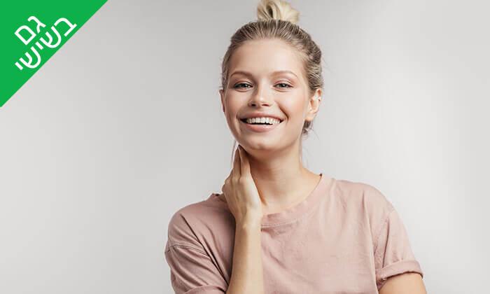 5 טיפולי פנים בקליניקת סודות הטיפוח, חולון