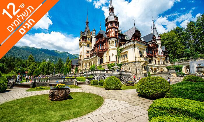 7 טיול מאורגן ברומניה - ברשוב, סינייה, ארמון פלש, טירת בראן ועוד, כולל חגים
