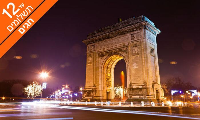 6 טיול מאורגן ברומניה - ברשוב, סינייה, ארמון פלש, טירת בראן ועוד, כולל חגים