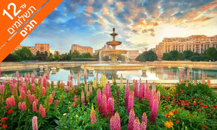 3 טיול מאורגן ברומניה - ברשוב, סינייה, ארמון פלש, טירת בראן ועוד, כולל חגים