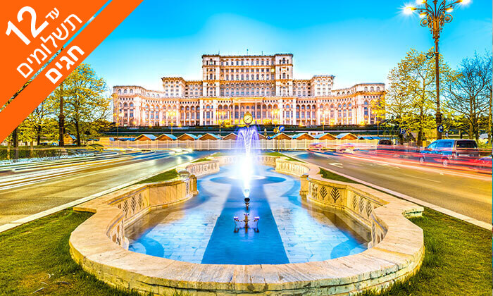 4 טיול מאורגן ברומניה - ברשוב, סינייה, ארמון פלש, טירת בראן ועוד, כולל חגים