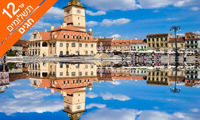 5 טיול מאורגן ברומניה - ברשוב, סינייה, ארמון פלש, טירת בראן ועוד, כולל חגים