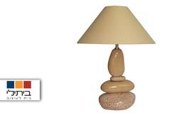 מנורת שולחן ביתילי חלוקי נחל