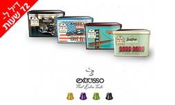 מארז 100 קפסולות קפה Extrasso