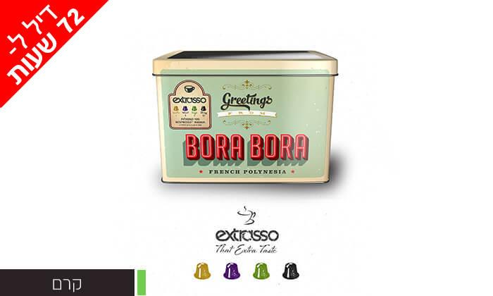 3 דיל ל72 שעות: 100 קפסולות קפה Extrasso