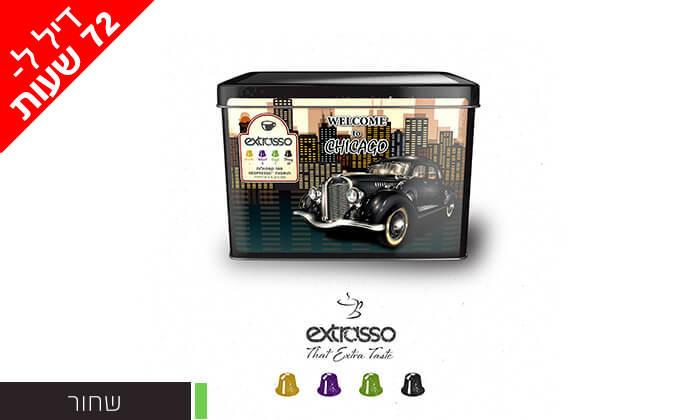 6 דיל ל72 שעות: 100 קפסולות קפה Extrasso