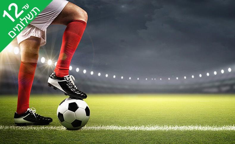 כדורגל גרמני: הרטה VS באיירן